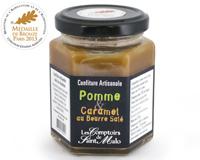 confiture-pomme-caramel